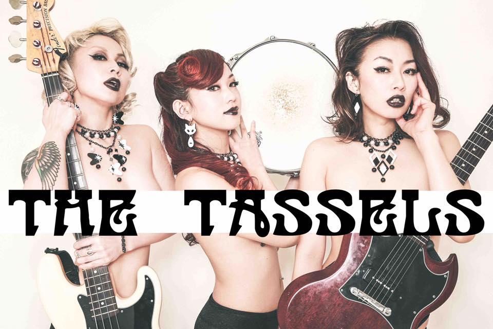 tassels000