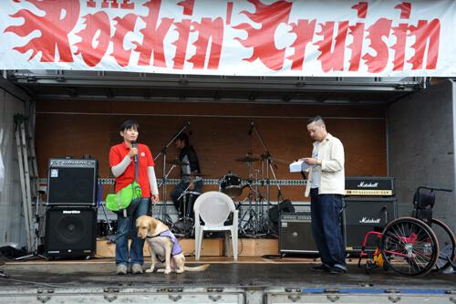 rockin2011_035