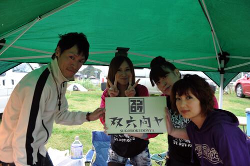 rockin2011_046