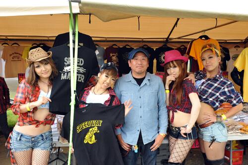 rockin2012_045