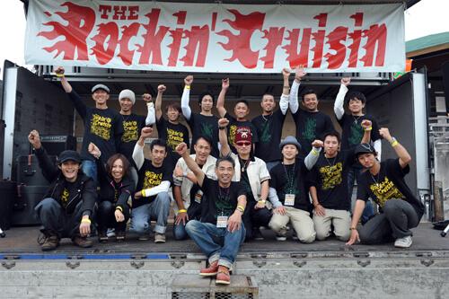 rockin2012_067