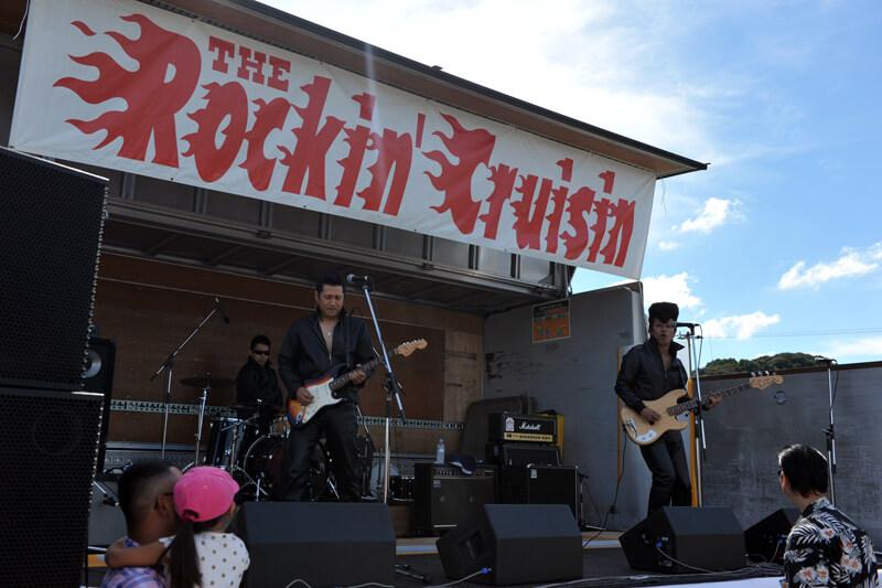 rockin2014_264