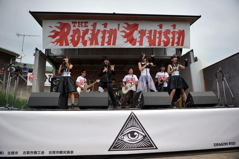 rockin2014_369