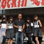 rockin2014_382
