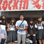 rockin2014_392