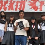 rockin2014_406