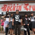rockin2014_410