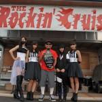 rockin2014_426
