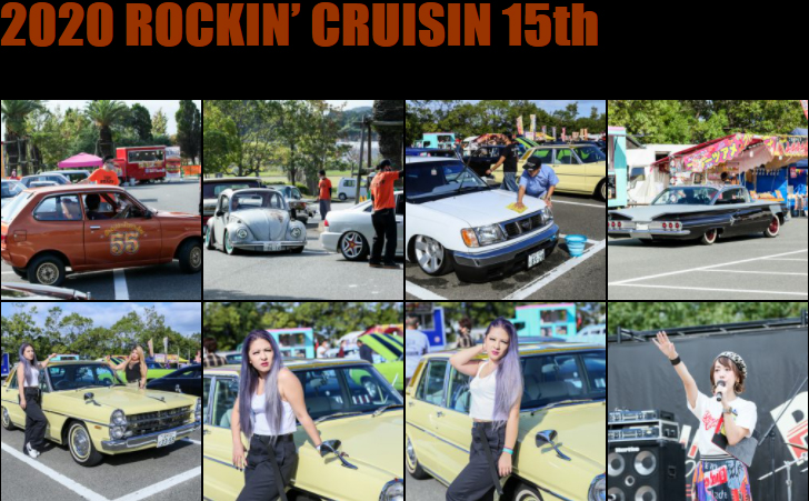 2020 ROCKIN' CRUISIN 15th